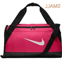Nike Brasilia Training Duffel Bag, Small